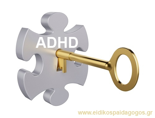adhd-keys-treatment