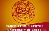 Το Πανεπιστήμιο Κρήτης στηρίζει τα ΑμεΑ
