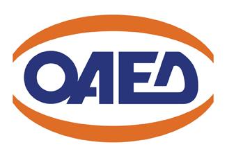 Παράνομες οι προσλήψεις μέσω ΟΑΕΔ σε σχολεία Ειδικής Αγωγής;
