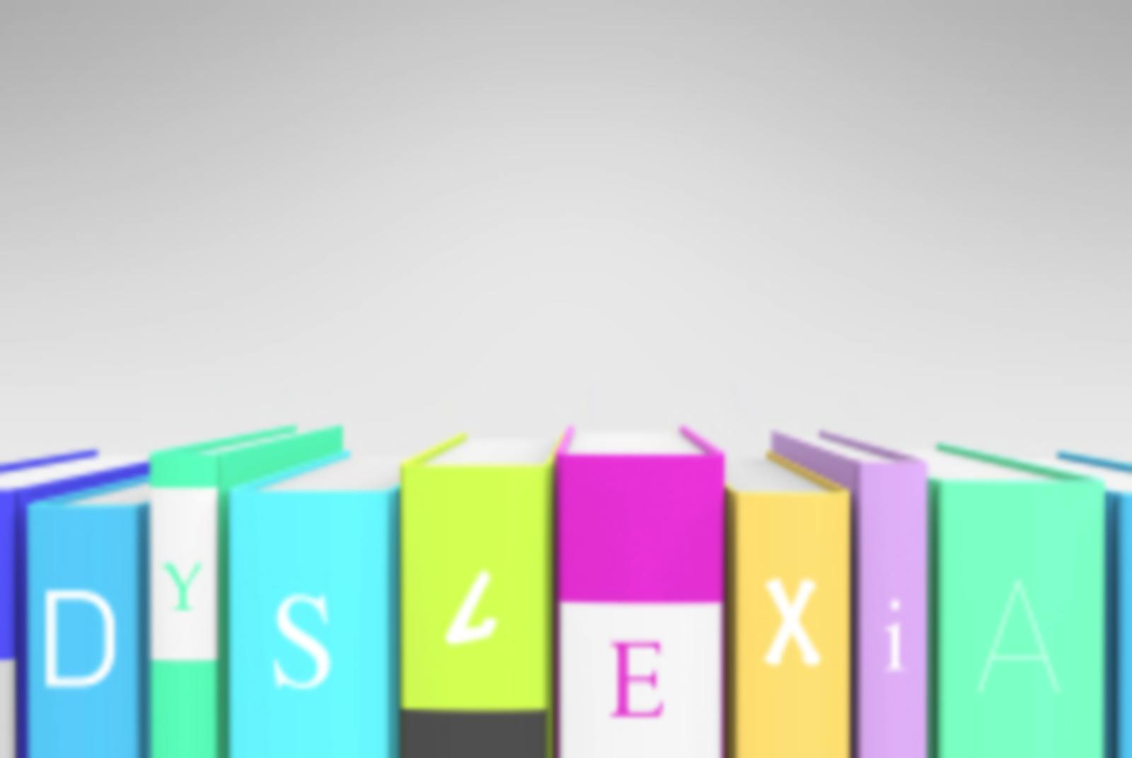 Άσκηση δυσλεξίας και γραμματικής: «Τι κάνει και πώς είναι»