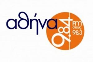 athina-984-300x188