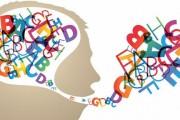 Ειδική Γλωσσική Διαταραχή (S.L.I.)- Συμπτώματα και Χαρακτηριστικά