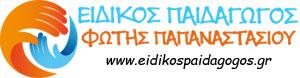 eidikos-name