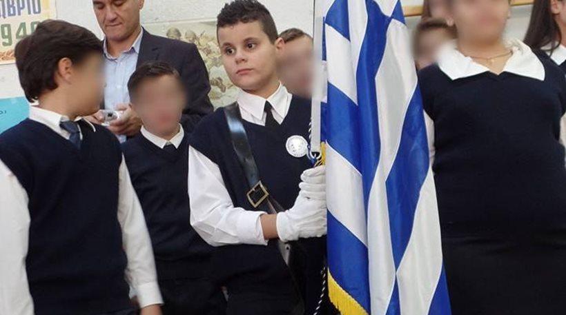 Συγκίνηση για τον 11χρονο τυφλό αριστούχο σημαιοφόρο