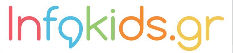 infokids1