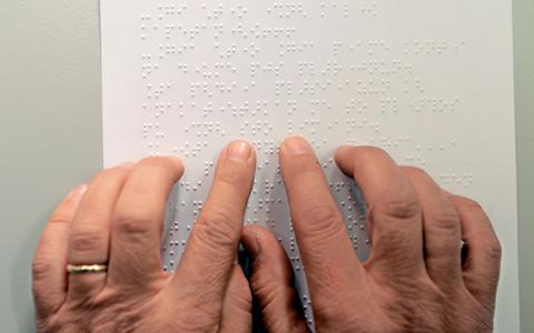 Παραμύθι-πυξίδα για τυφλούς μαθητές
