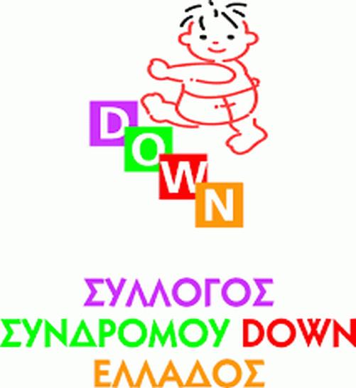 syndromo-down