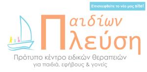 advertising_s