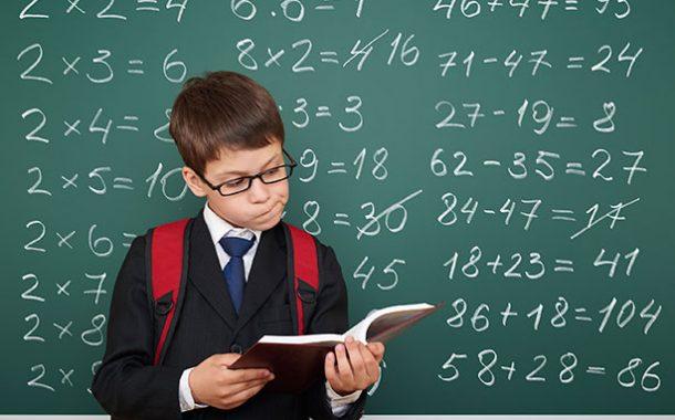 Άτυπη αξιολόγηση στα Μαθηματικά - Κατεβάστε δωρεάν τα άτυπα τεστ