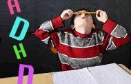Αναγνωρίζοντας τη ΔΕΠΥ στη σχολική τάξη