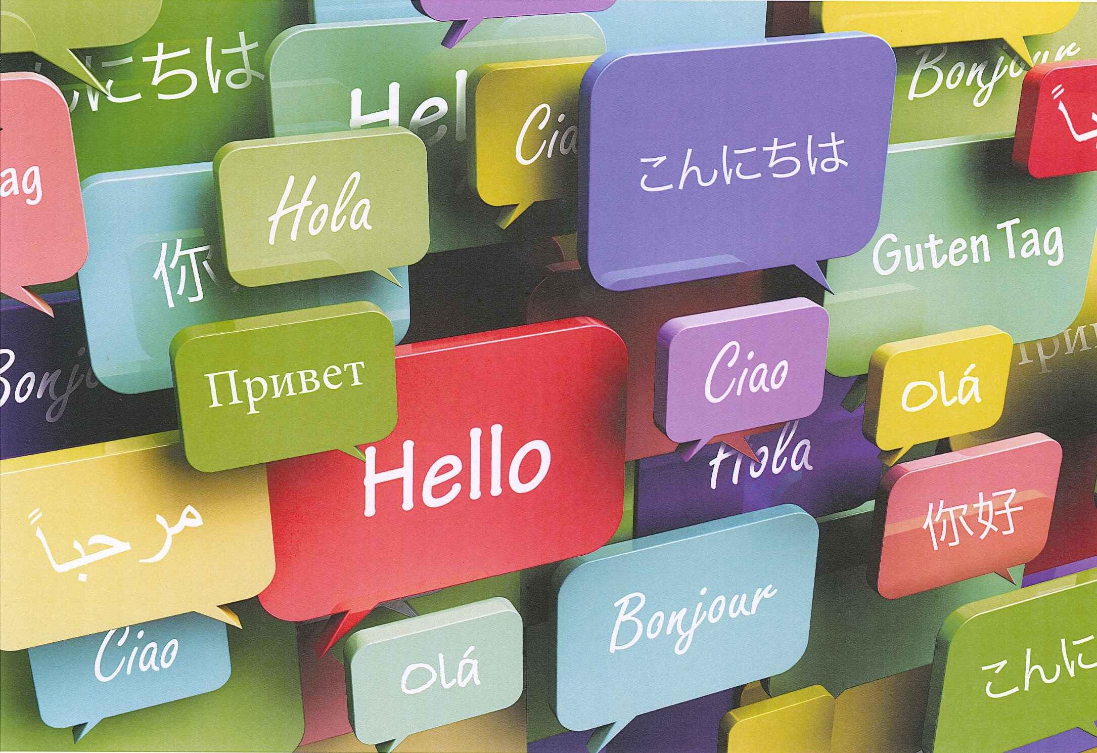 Νέα τάση στη διδασκαλία της ξένης γλώσσας ή απλά ανάγκη;