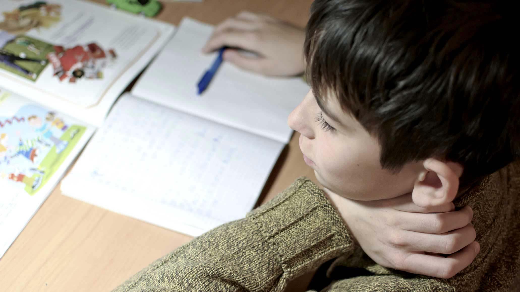 «Το φανταστικό μου σπίτι» Δραστηριότητα ανάπτυξης λεξιλογίου σε παιδιά με Μαθησιακές Δυσκολίες