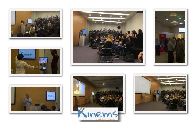 Kinems Open Release Demo Day: Ολοκληρώθηκε με επιτυχία
