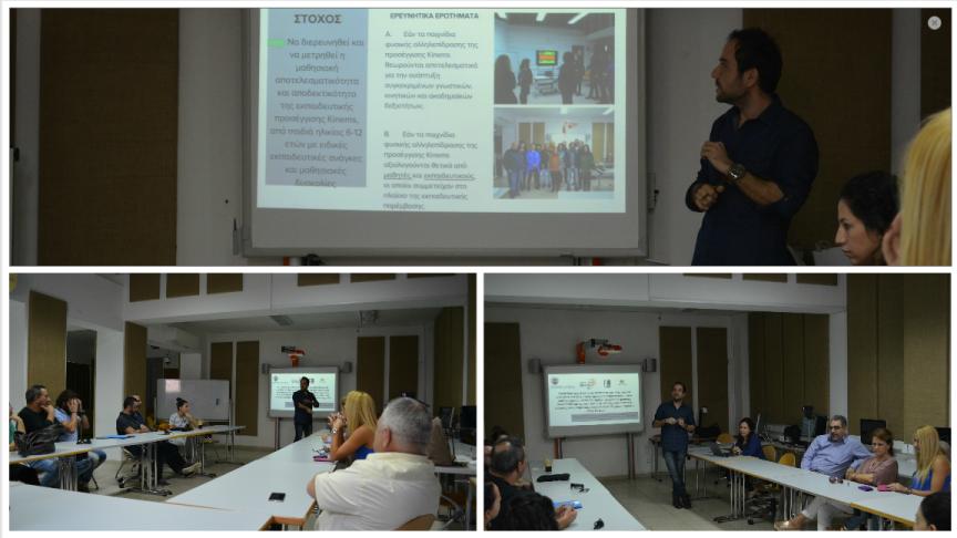 Η Microsoft υποστηρίζει την Kinems σε μια πρωτοποριακή έρευνα σε σχολεία της Κύπρου