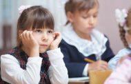 Πώς να αντιμετωπίσετε το δειλό παιδί μέσα στην τάξη