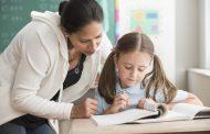 Οι μαθησιακές ανάγκες των παιδιών με ήπια νοητική υστέρηση