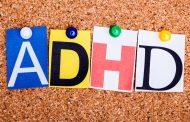 Η μαθησιακή και σχολική ετοιμότητα του παιδιού με ΔΕΠΥ