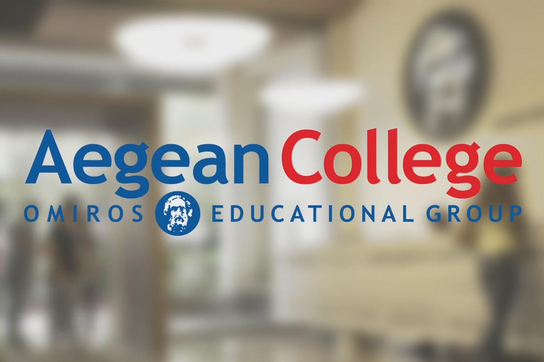 Με επιτυχία πραγματοποιήθηκε η ημερίδα του Aegean College με θέμα: «Ανάπτυξη, Λόγος, Μάθηση και Διαταραχές στην Παιδική Ηλικία»