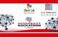 Accessibility Hackathon - ανάπτυξη προσβάσιμων εφαρμογών για ΑμεΑ