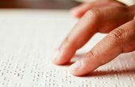 Οι εκπαιδευτικές ανάγκες των μαθητών με μερική ή ολική απώλεια όρασης