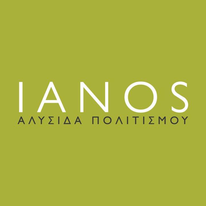 og-image-ianos