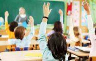 Διαφοροποιημένη Διδασκαλία - Τι είναι και πώς εφαρμόζεται;