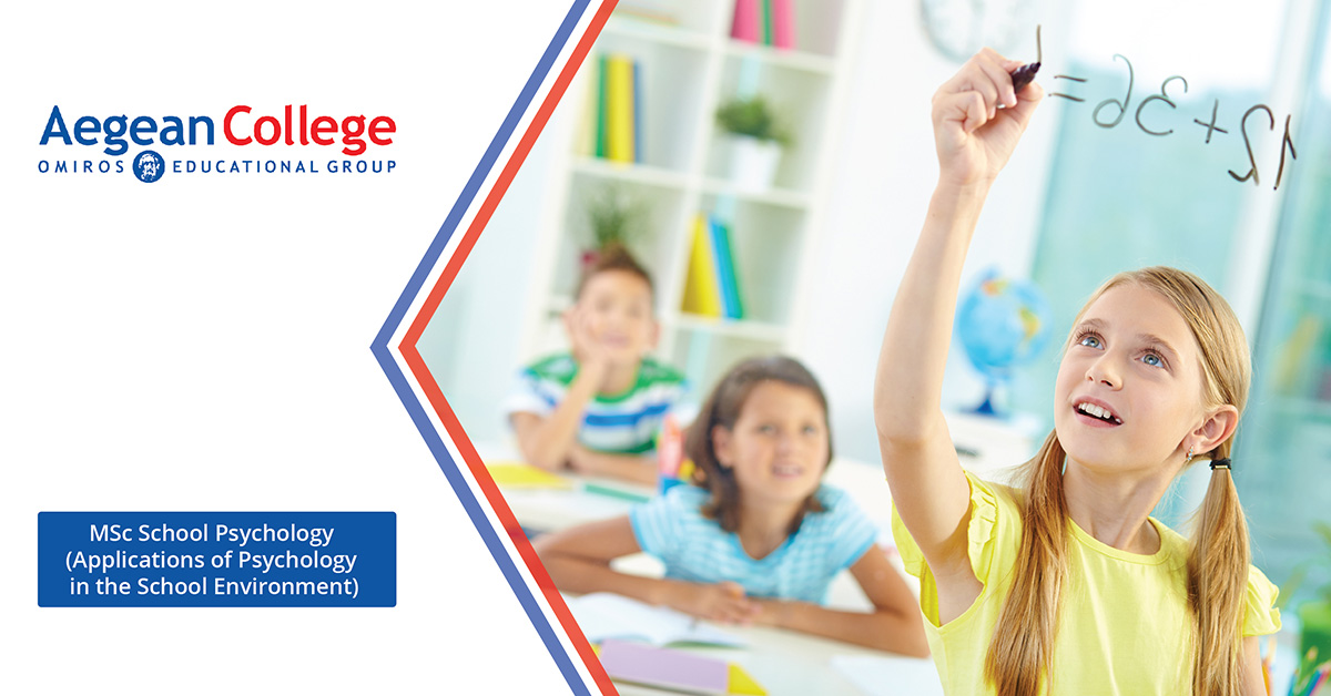 MSc School Psychology - Μεταπτυχιακό Πρόγραμμα Σχολικής Ψυχολογίας