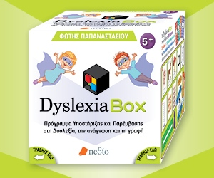 DYSLEXIA_BOX_300X250